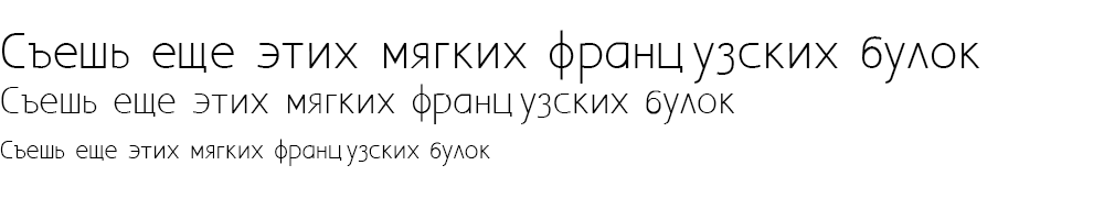 Как выглядит шрифт Aaargh