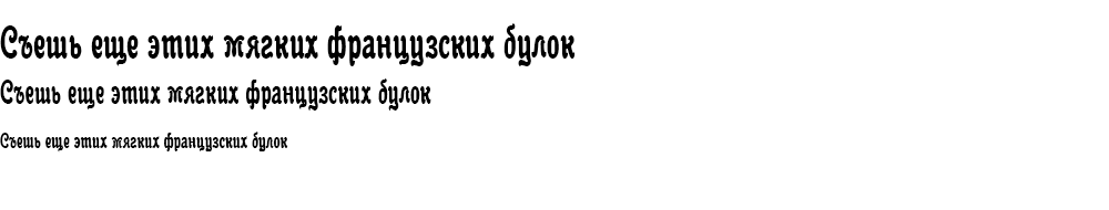 Как выглядит шрифт Anfisa Grotesk