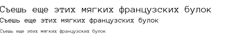 Как выглядит шрифт Anonymous Pro