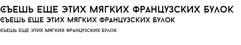 Как выглядит шрифт Baron