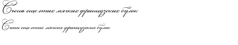 Как выглядит шрифт BickhamScriptTwo