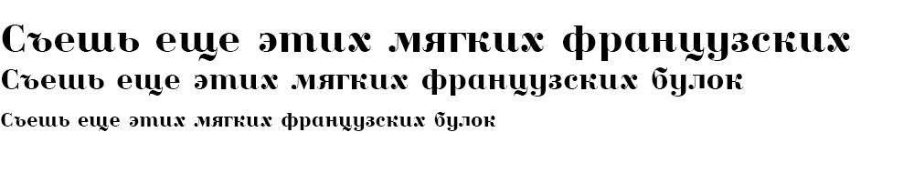 Как выглядит шрифт Bradobrei
