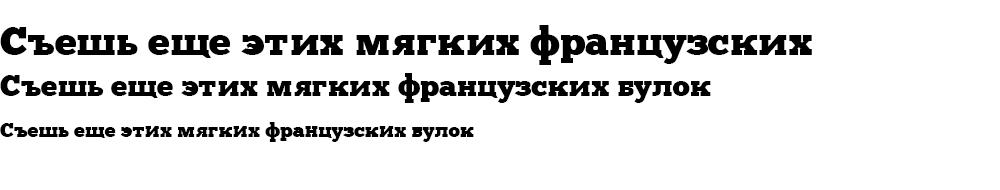 Как выглядит шрифт ChunkFive