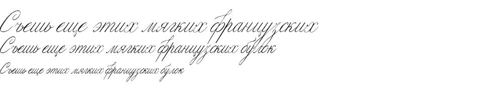 Как выглядит шрифт ClassicaOne