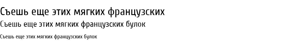 Как выглядит шрифт Cuprum