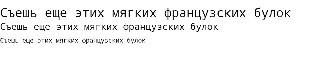 Как выглядит шрифт DroidMono