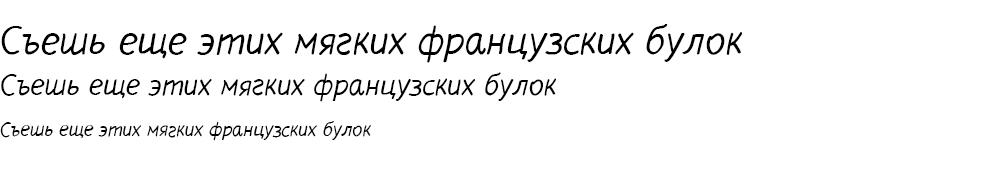 Как выглядит шрифт Flow