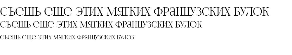Как выглядит шрифт Foglihten