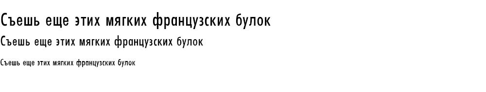 Как выглядит шрифт Futura Condensed