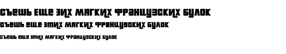 Как выглядит шрифт GTA