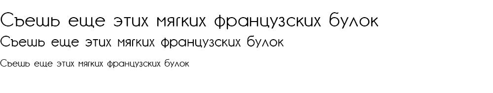 Как выглядит шрифт GardensC