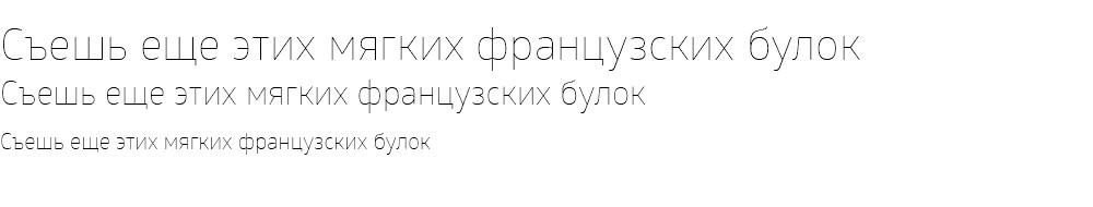 Как выглядит шрифт Glober