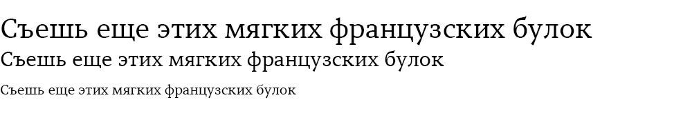Как выглядит шрифт Gregor