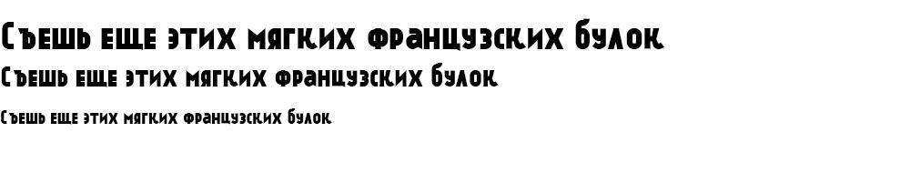 Как выглядит шрифт Kankin