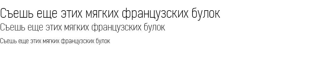 Как выглядит шрифт KelsonSans