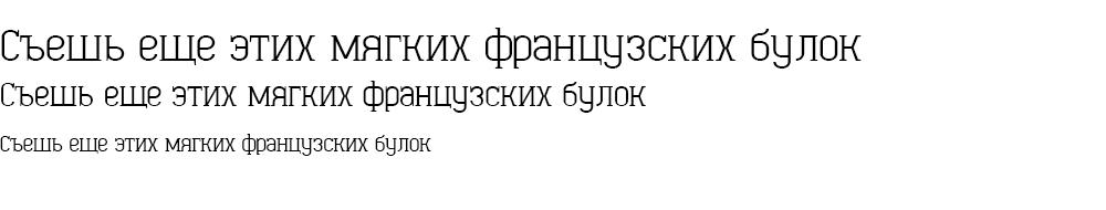 Как выглядит шрифт Minaeff