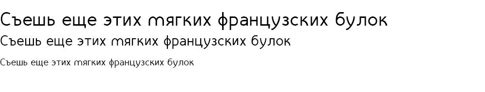 Как выглядит шрифт Mint