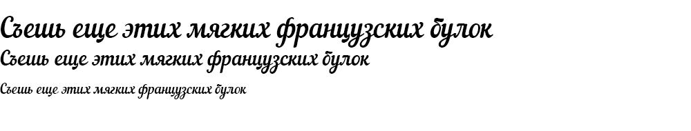 Как выглядит шрифт NautilusPompilius