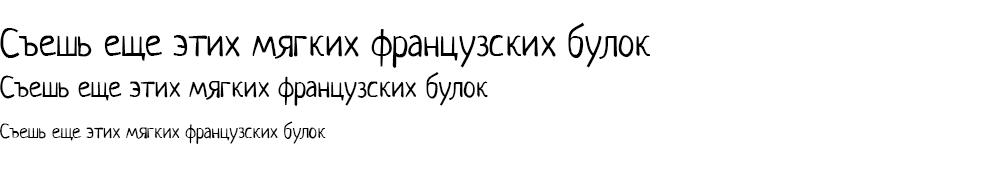 Как выглядит шрифт Neucha