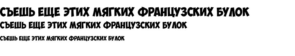 Как выглядит шрифт Obelix Pro