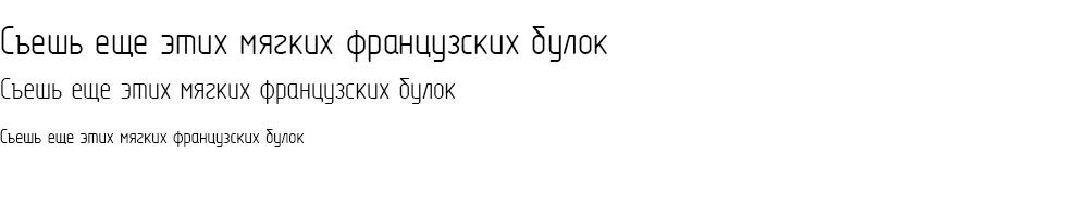 Как выглядит шрифт OpenGostA