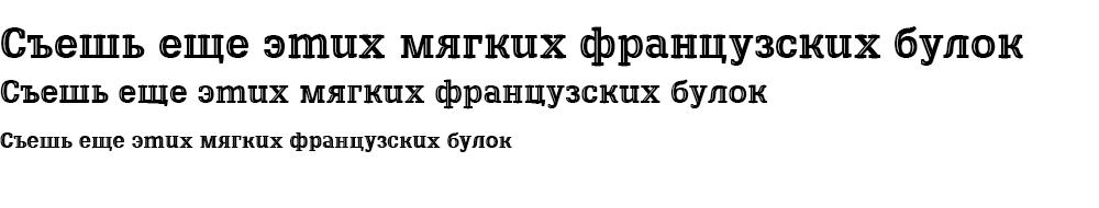 Как выглядит шрифт Orpheus