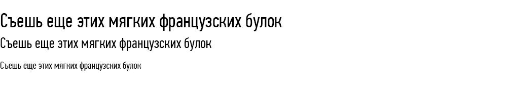 Как выглядит шрифт PF Din Condensed