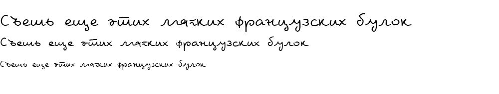 Как выглядит шрифт Pecita