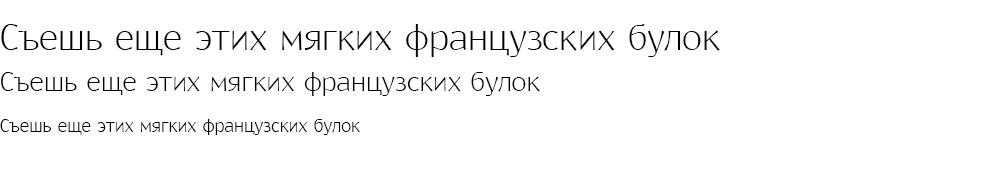 Как выглядит шрифт Resagokr