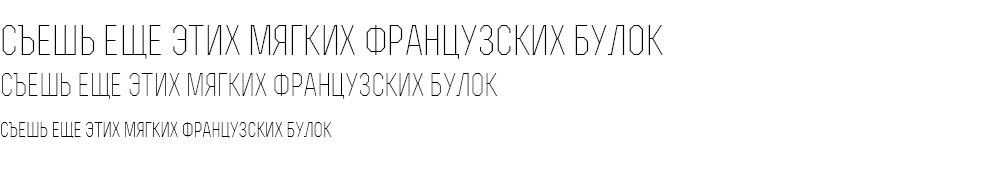 Как выглядит шрифт Rex