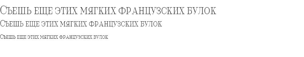 Как выглядит шрифт Serifiqo