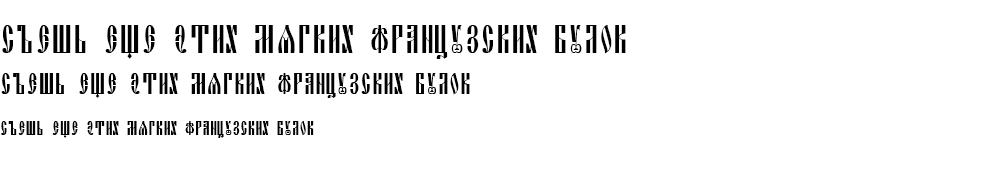Как выглядит шрифт Slavjanic