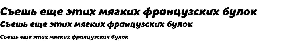 Как выглядит шрифт Souses