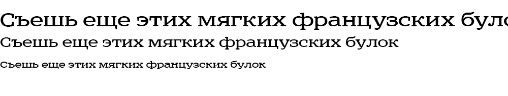 Как выглядит шрифт Sreda