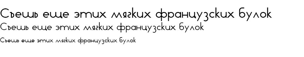 Как выглядит шрифт Ticker Tape