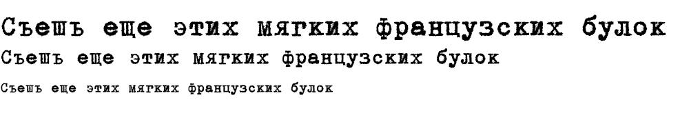 Как выглядит шрифт Typewriter