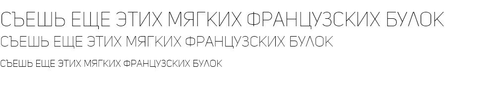 Как выглядит шрифт Uni Sans