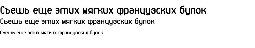 Как выглядит шрифт VDS
