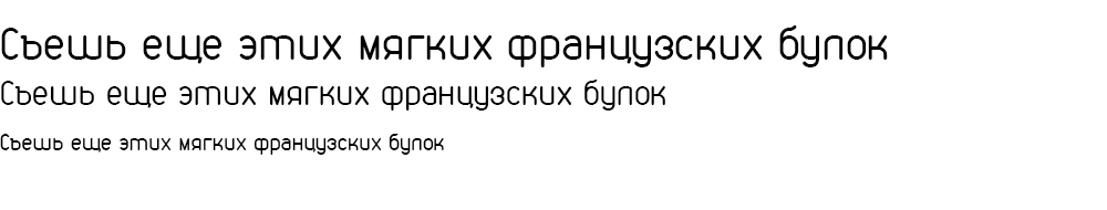 Как выглядит шрифт VDS Compensated