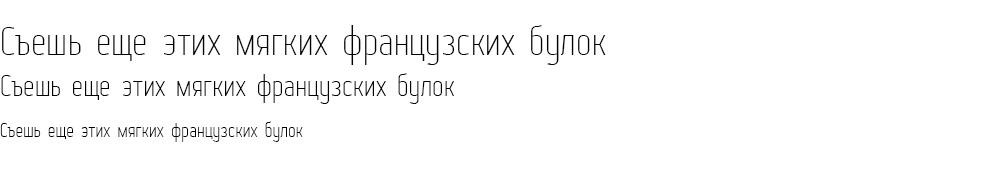Как выглядит шрифт Web Serveroff