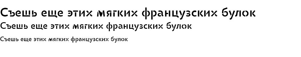 Как выглядит шрифт Zion Train Pro