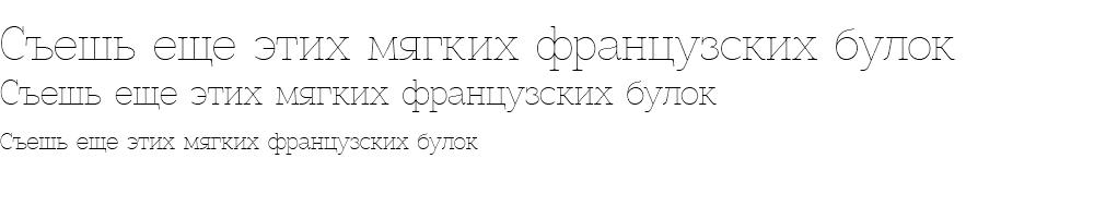 Как выглядит шрифт Znikomit