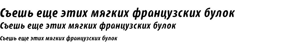 Как выглядит шрифт Zopa